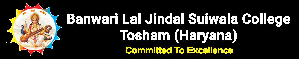 Banwari Lal Jindal Suiwala College